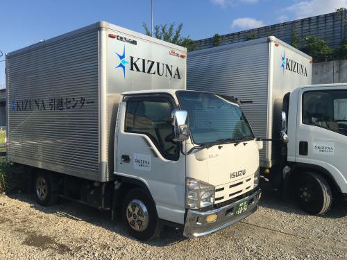 新免許対応トラック完備の引越し業者│運送会社