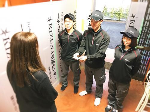 東京の丁寧な引越し業者ならKIZUNA引越センター
