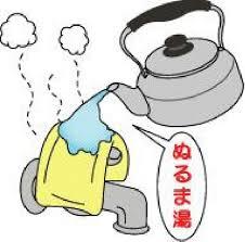 札幌市 水道凍結したら 業者SAサービスへ