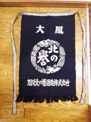 札幌 アンティーク品もお任せ下さい。
