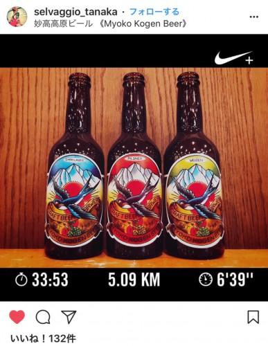 妙高高原ビールと狼