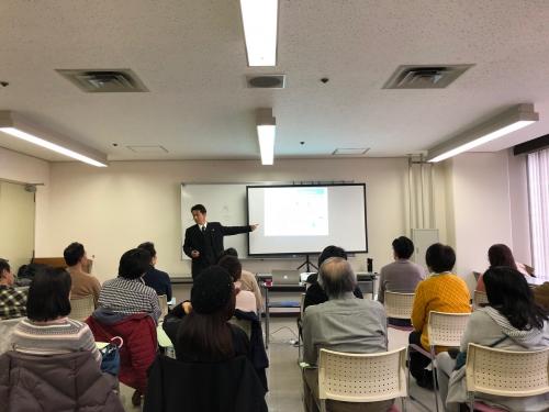 第929回 腰痛くらぶ学習会 in 大阪会場