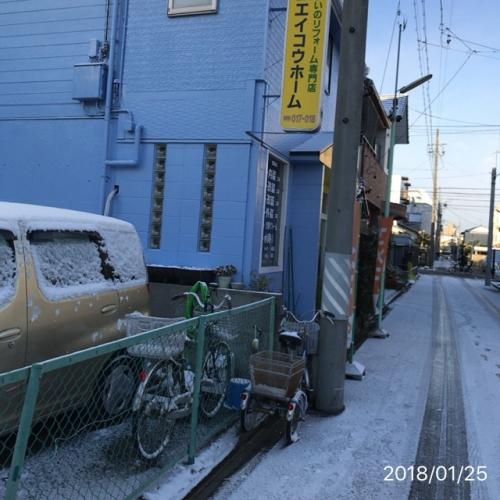 名古屋地方雪で混乱