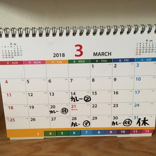 タイ古式マッサージロータス 3月の営業日