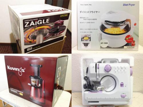 札幌市白石区のお客様より通販商品の出張買取りのご依頼です。