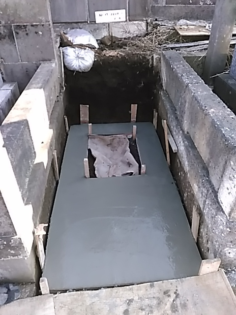 久保山新墓地A様