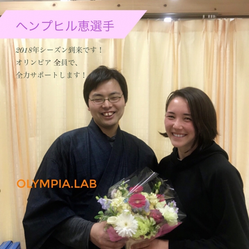 女子七種競技日本選手権1位ヘンプヒル恵選手