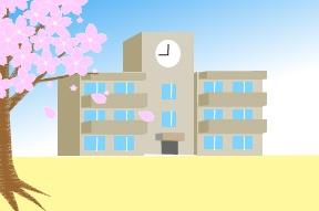 本日、札幌市の小中学校の終業式ですね