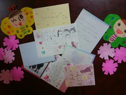 ありがとうがいっぱいつまったお手紙☆