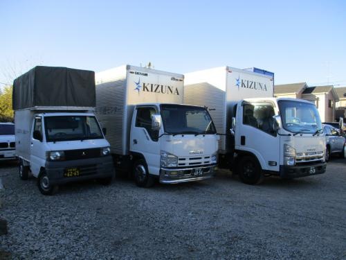 府中・調布市の運送会社は東京発のKIZUNAライン
