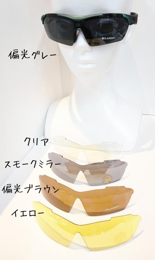 ドクターアイズ江別店のオススメ商品!