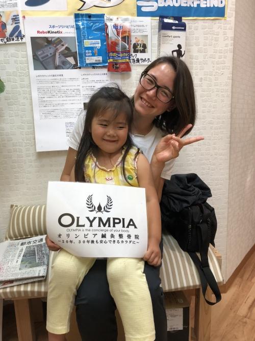 日本選手権陸上競技in山口〜ヘンプヒル恵選手〜