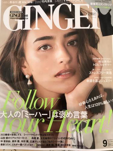 雑誌「GINGER」に掲載されました!!