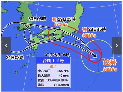 台風12号 強い勢力で今夜にも・・・