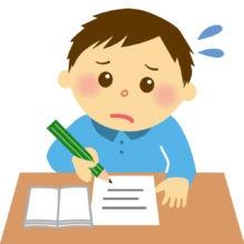 「アドバンスセミナー 方程式の文章題が苦手」