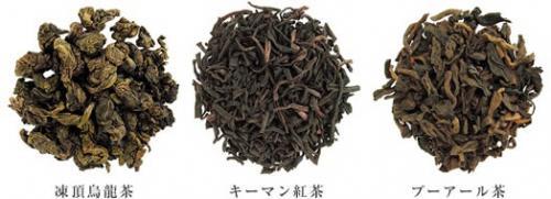 お茶の種類とグレード[その2]