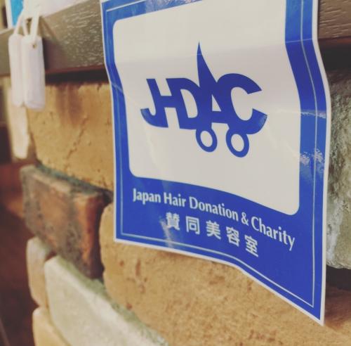 JHDHC