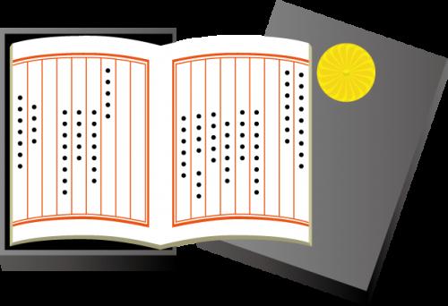 「アドバンスセミナー 日本国憲法第41条(中3)」