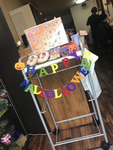 ハロウィンに可愛いお客様♡~娘のお誕生日