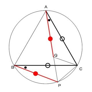 「アドバンス セミナー 証明 中2数学」