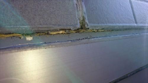 杉並区で雨漏り調査に基づく修繕作業を実施しました!