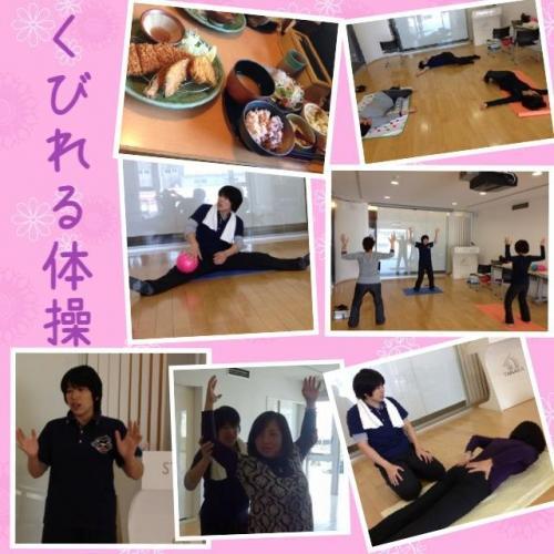 〜「クビレる体操教室」vol.5 〜開催しますよ♪