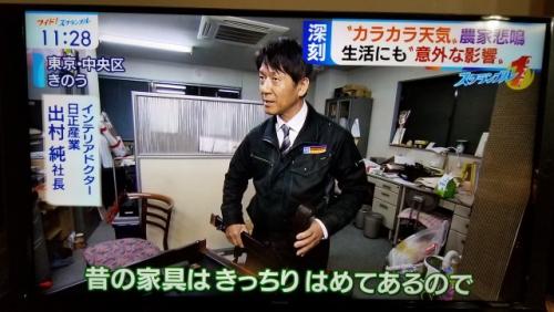 テレビ朝日放送取材