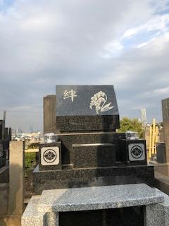 久保山新規墓地「K」様