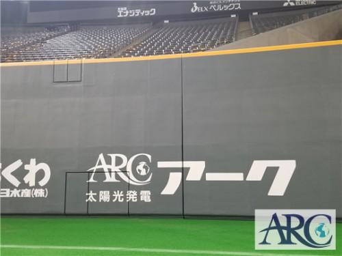 今年も札幌ドームで社員全員看板掲載記念撮影会をしてきました!