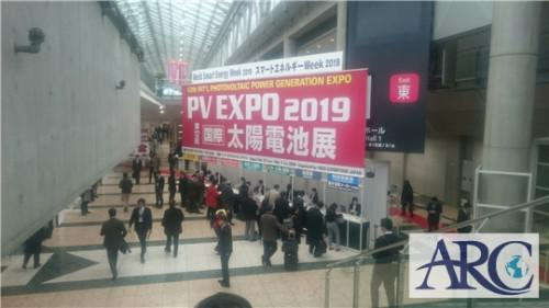 PV EXPO2019 太陽光発電展 in 東京ビッグサイト