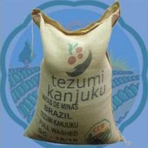 完熟果実の種子からとった豆は甘みのあるコーヒーに