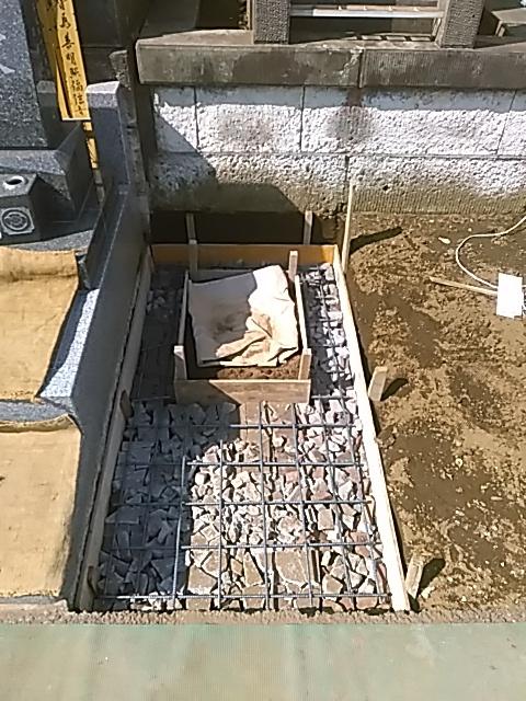 久保山新墓地M様基礎コンクリート