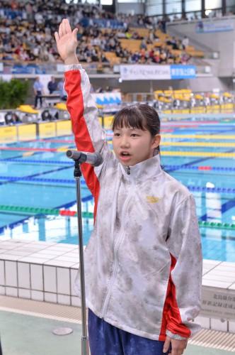 第41回JOCジュニアオリンピック選手宣誓