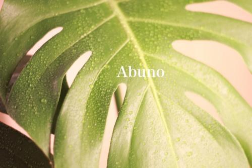 【アブウーノのblog更新】夏本番前の美容ケア方法