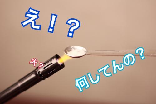 【アブウーノのblog更新】『化粧品の選び方を目で見る方法』
