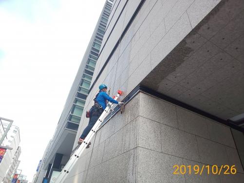 中央区 日本橋 外壁洗浄