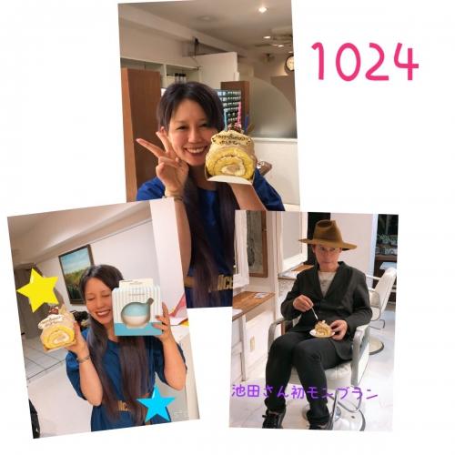 横尾さん!HAPPY BIRTHDAY!!!!!