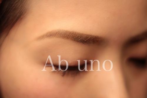 【アブウーノのblog更新】「目の印象を格段に上げる