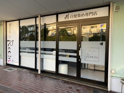 店舗WDサイン施工