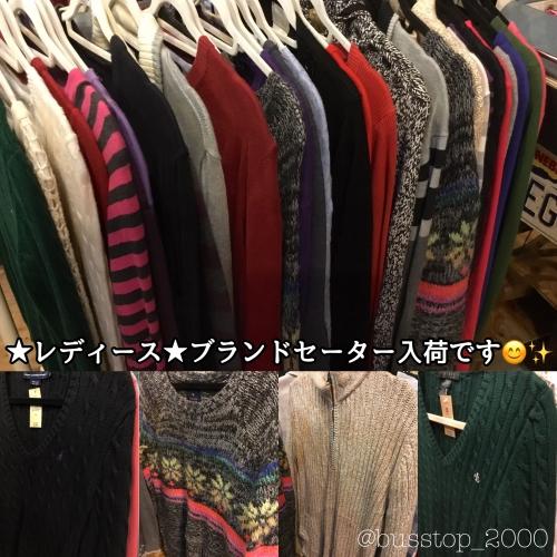 ☆レディース☆ブランドセーター入荷です♬