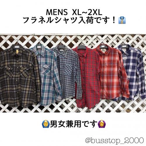 メンズXL~2XLフラネルシャツ入荷です!