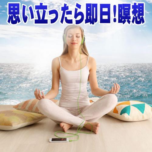 初詣を100倍楽しめる瞑想法
