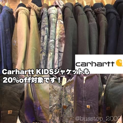 Carharttキッズも20%オフ対象です!