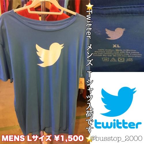 TwitterメンズTシャツ入荷しました!