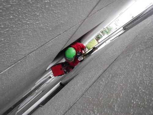 板橋区中丸町で雨漏り修理を実施しました!
