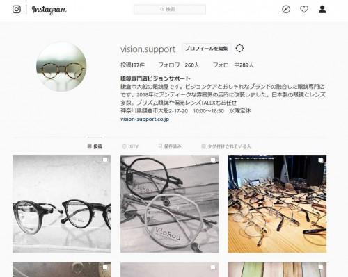 instagram 大船のメガネ専門店 ビジョンサポート