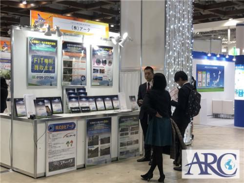 ENEX2020 北海道エリアにアークも参加しました!