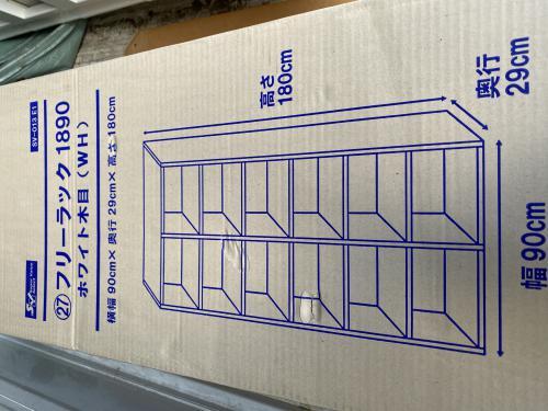 不要品回収と団地3階階段での片付け作業を八王子市便利屋