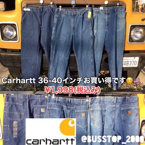 Carhartt36-40インチお買い得です!