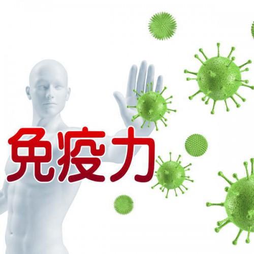 今すぐ行う 新型コロナウイルス対策